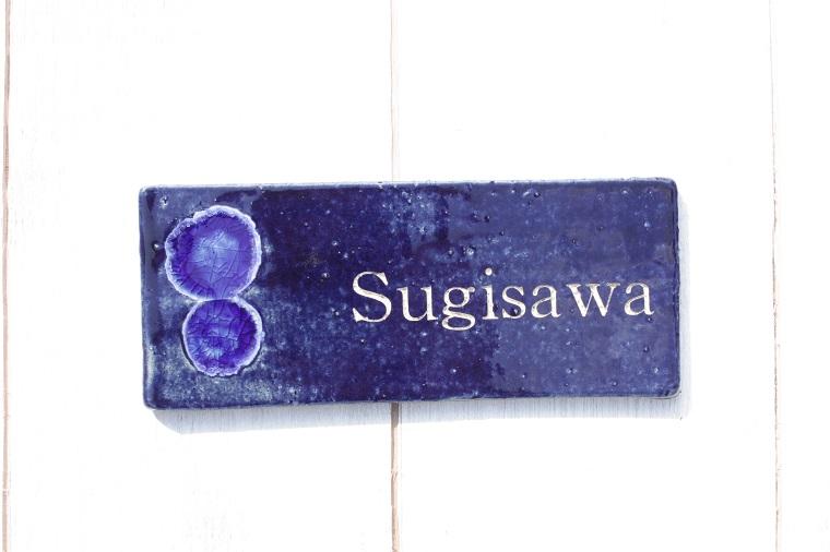 陶器と琉球ガラスの表札|沖縄らしい表札